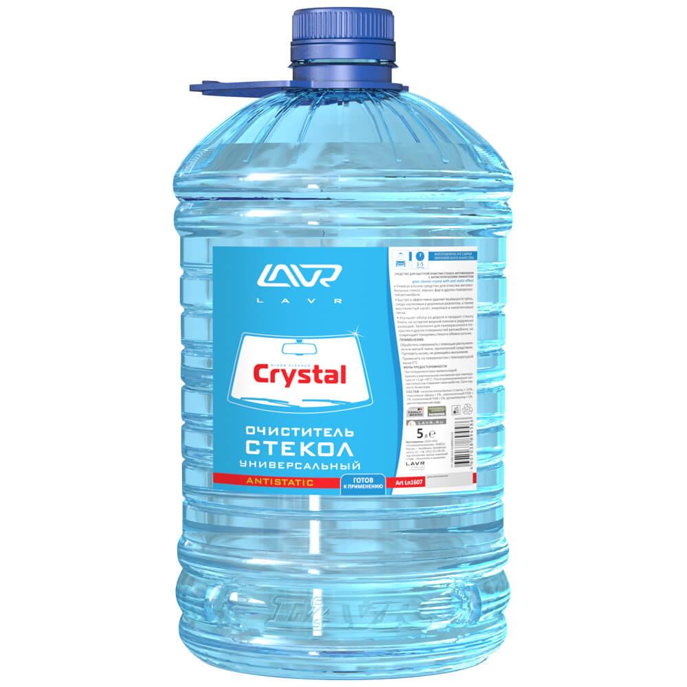 Очиститель стекол универсальный Кристалл LAVR Glass Cleaner Crystal 5л