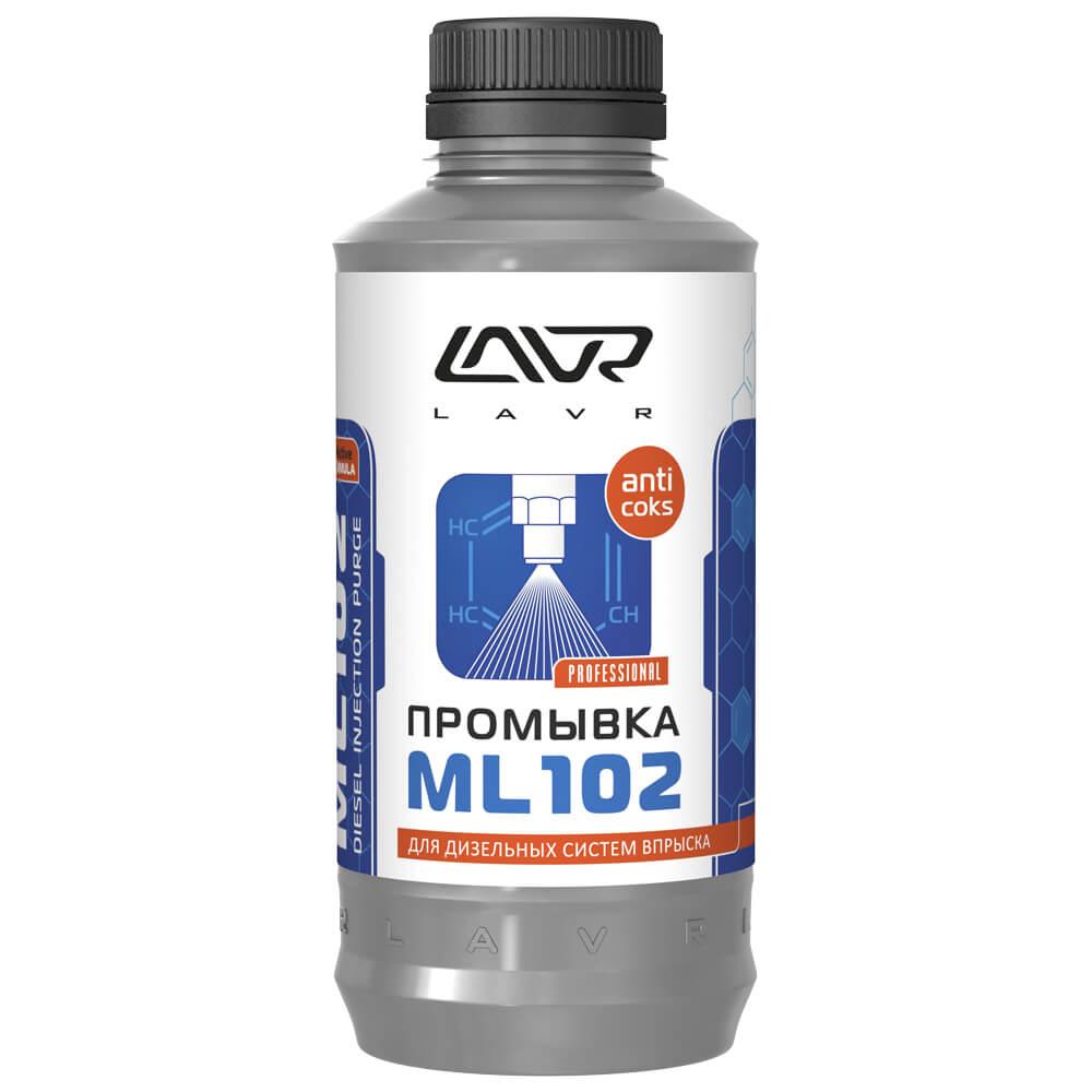 Промывка LAVR Ln2002 с раскоксовывающим эффектом ML102 Diesel System Purge 1000мл