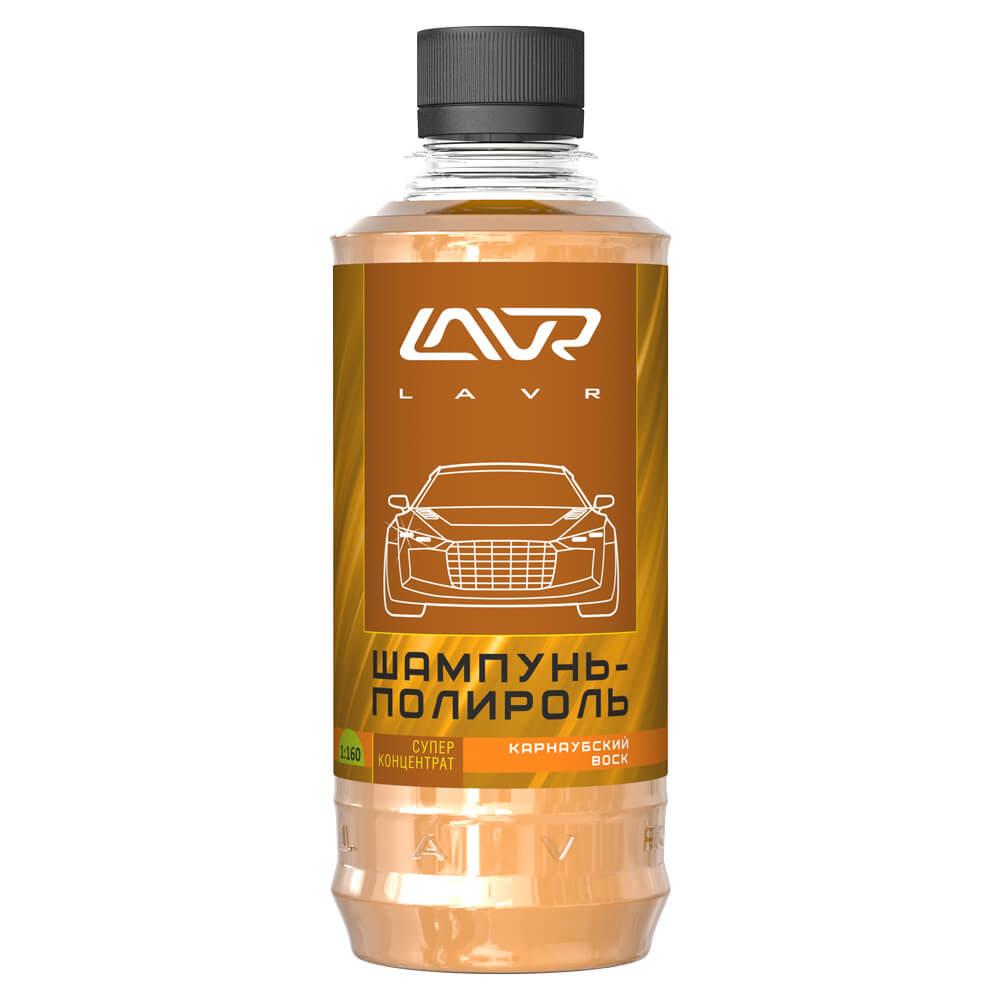 Автошампунь-полироль карнаубский воск (суперконцентрат 1:120 - 1:160) Auto shampoo with polishing ef
