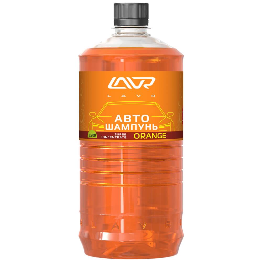 Снят с производства Автошампунь-суперконцентрат Orange 1:120 - 1:320 LAVR Auto Shampoo Super Concentrate, 1000мл