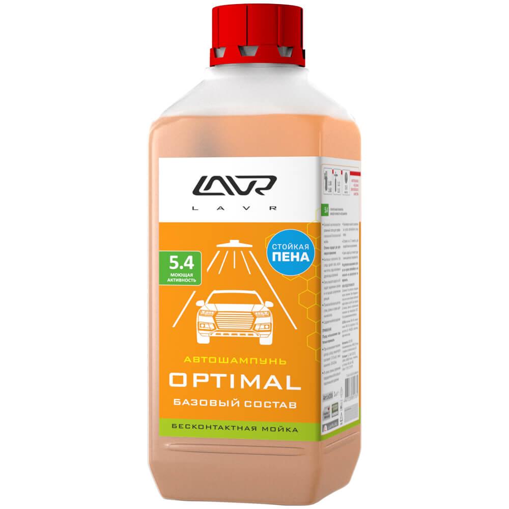 Автошампунь для бесконтактной мойки OPTIMAL Базовый состав 5.4 (1:50-70) LAVR Auto Shampoo OPTIMAL 1,1 кг