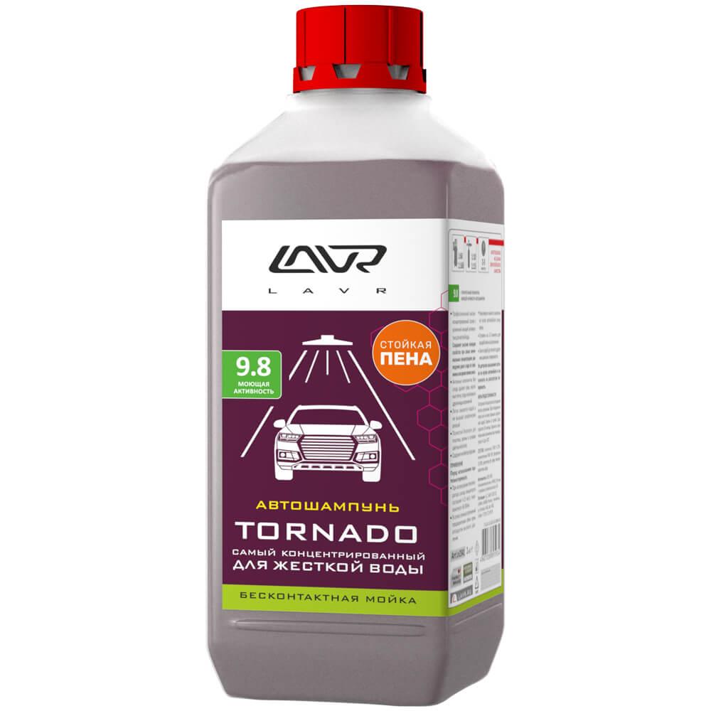Автошампунь для бесконтактной мойки TORNADO (для жесткой воды (1:110-1:200)) 1,4кг Ln2341