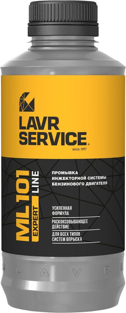 Промывка LAVR LN3522 инжекторной системы бензинового двигателя ML101 EXPERT LINE 1000мл