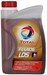Гидравлическое масло TOTAL Fluide LDS
