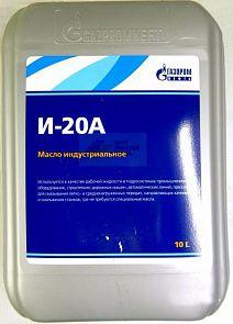 Индустриальное масло GAZPROMNEFT И-20А