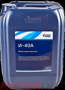 Индустриальное масло GAZPROMNEFT И-40А