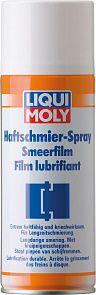Адгезийная смазка-спрей LIQUI MOLY Haftschmier Spray