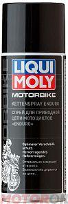 Спрей-смазка LIQUI MOLY Motorbike Kettenspray Enduro