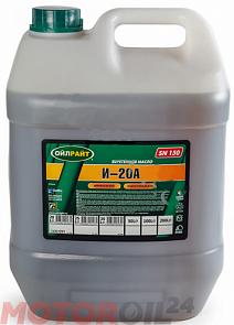 Индустриальное масло OIL RIGHT И-20 А