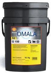 Редукторное масло SHELL Omala S2 G 150