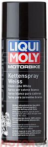 Смазка LIQUI MOLY Motorbike Kettenspray weiss