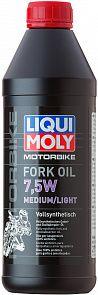 Вилочное масло LIQUI MOLY Motorbike Fork Oil Medium/Light 7,5W