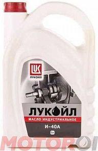 Индустриальное масло ЛУКОЙЛ И-40А
